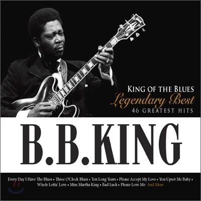 B.B. King - Legendary Best: King Of The Blues