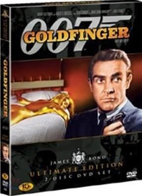 007 골드핑거 UE (2DIsc)
