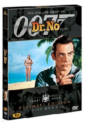 007 살인번호 UE (2Disc)