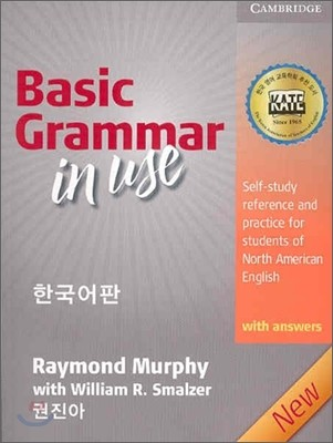 Basic Grammar in Use with Answers 3/E : 한국어판