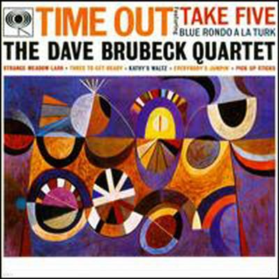 Dave Brubeck Quartet - Time Out (Remastered)(CD)