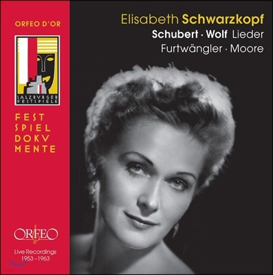 Elisabeth Schwarzkopf 슈베르트 / 볼프: 가곡집 (Sings Schubert / Wolf)