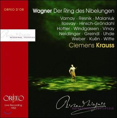Clemens Krauss 바그너: 니벨룽겐의 반지 전곡