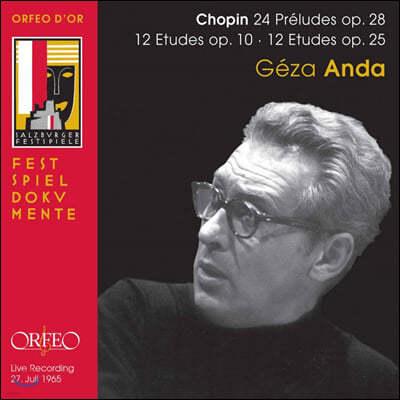 Geza Anda 쇼팽: 24개의 전주곡 Op.28, 12개의 연습곡 Op.10, Op.25 - 게자 안다