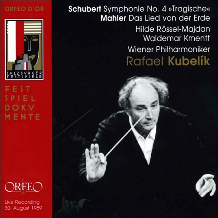 Rafael Kubelik 슈베르트 : 교향곡 4번 '비극적' / 말러 : 대지의 노래
