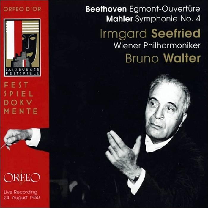 베토벤 : 에그몬트 서곡 OP.84 / 말러 : 교향곡 4번 - 브루노 발터