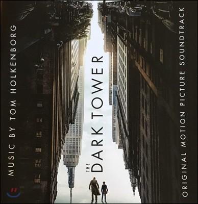 다크타워: 희망의 탑 영화음악 (The Dark Tower OST by Junkie XL 정키 XL)