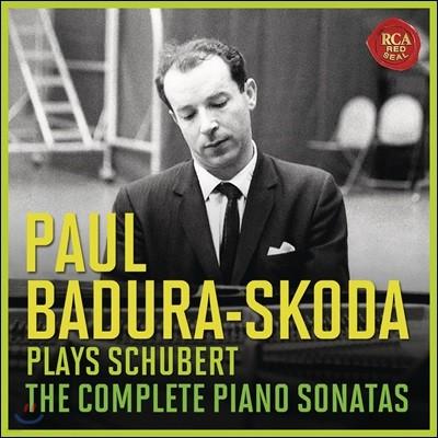 Paul Badura-Skoda 슈베르트: 피아노 소나타 전곡집 - 파울 바두라 스코다 (Schubert: The Complete Piano Sonatas)