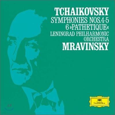 차이코프스키 : 교향곡 4, 5 & 6번 - 에브게니 므라빈스키