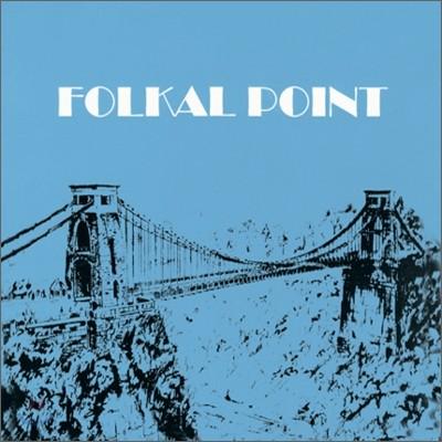 Folkal Point - Folkal Point [LP 미니어쳐 CD]