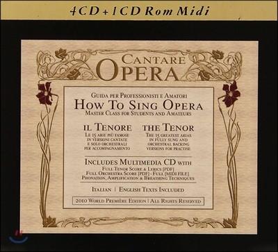 Paolo Antognetti 오페라는 어떻게 부를까? - 오페라 가이드 음반 (Cantare Opera - How to sing Opera)