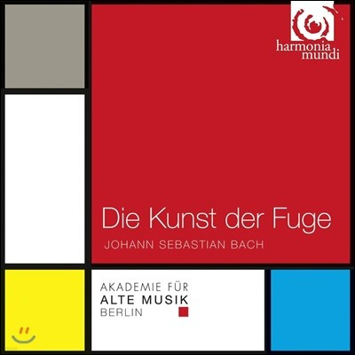 Akademie fur Alte Musik Berlin 바흐: 푸가의 기법 BWV 1080 (Bach: The Art of Fugue, BWV1080)