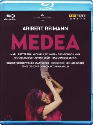 Michael Boder 라이만: 오페라 '메데아' (Reimann, A: Medea)