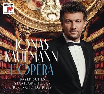 Jonas Kaufmann 요나스 카우프만 - 프랑스 오페라 아리아 (L'Opera) [디럭스 에디션]