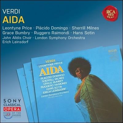 Leontyne Price / Placido Domingo 베르디: 아이다 - 레온타인 프라이스, 플라시도 도밍고, 에리히 라인스도르프 (Verdi: Aida)