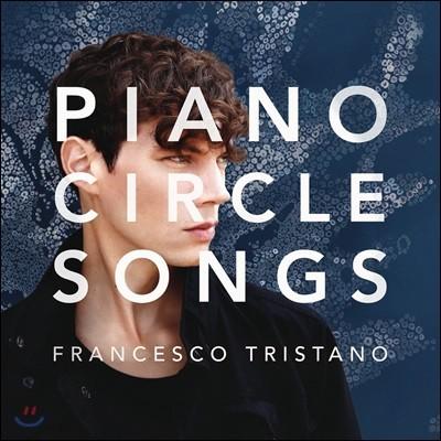 Francesco Tristano 프란체스코 트리스타노 - 피아노 서클 송 (Piano Circle Songs)