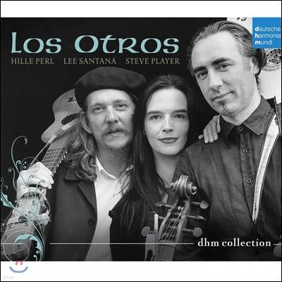 Los Otros 로스 오트로스 - DHM 컬렉션 (DHM Collection)