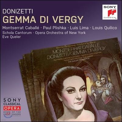 Montserrat Caballe / Eve Queler 도니제티: 베르지의 젬마 - 몽세라 카바예, 파울 플리쉬카, 이브 �러 (Donizetti: Gemma di Vergy)