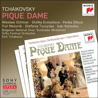 Wieslaw Ochman / Emil Tchakarov 차이코프스키: 스페이드의 여왕 - 비에스와프 오크만, 슈테프카 이브스타티에바, 에밀 차카로프 (Tchaikovsky: Pique Dame)