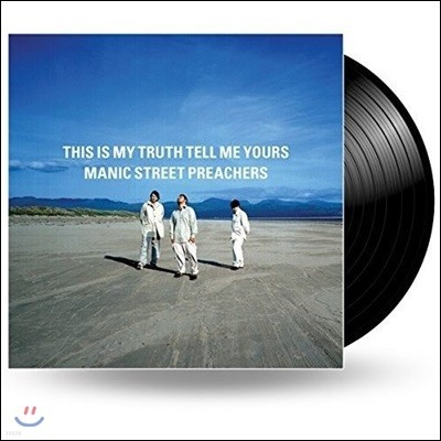 Manic Street Preachers (매닉 스트리트 프리쳐스) - This Is My Truth Tell Me Yours [LP]