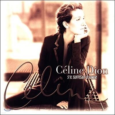 Celine Dion (셀린 디온) - S'Il Suffisait D'Aimer [2LP]