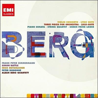 베르크 : 바이올린 협주곡