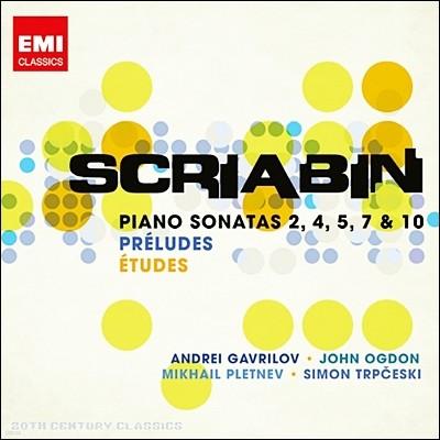 스크리아빈 : 전주곡, 피아노소나타