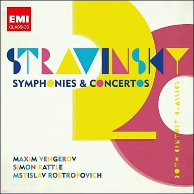 스트라빈스키 : 모음곡 1,2번 그외 - 벵게로프, 로스트로포비치, 사이먼 래틀