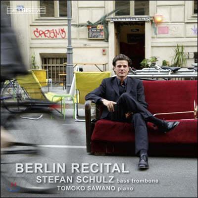 Stefan Schulz 스테판 슐츠 트럼본 연주집 (Berlin Recital  - Stefan Schulz, bass trombone)