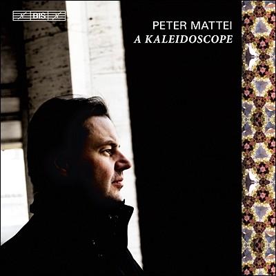 Peter Mattei 바리톤 피터 마테이 성악곡집 (A Kaleidoscope)