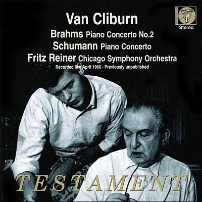 브람스 : 피아노 협주곡 2번 / 슈만 - 반 클라이번, 라이너