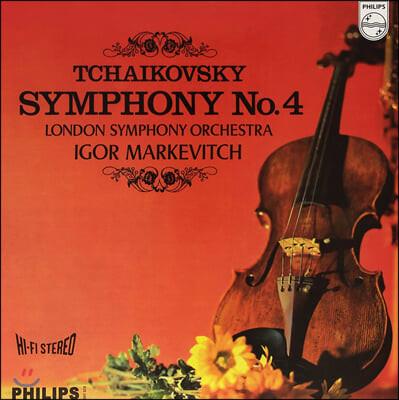 Igor Markevitch 차이코프스키: 교향곡 4번 (Tchaikovsky: Symphony Op.36) [LP]