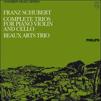 Beaux Arts Trio 슈베르트 : 피아노 트리오 전집 - 보자르 삼중주 [2LP]