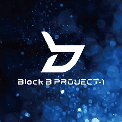블락비 프로젝트-1 (Block. B Project-1) - Project-1 EP (CD+DVD) (Type Blue)