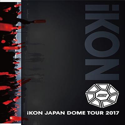 아이콘 (iKON) - Japan Dome Tour 2017 (지역코드2)(3DVD+2CD+Photobook) (초회생산한정반)