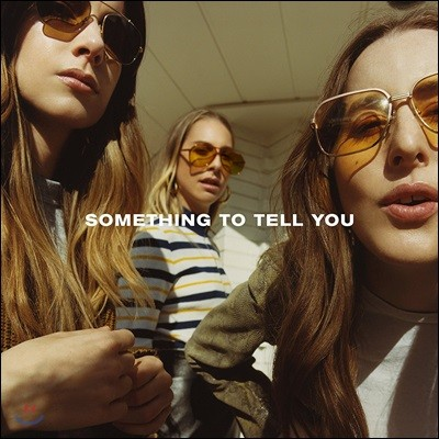 HAIM (하임) - Something To Tell You [2 LP]