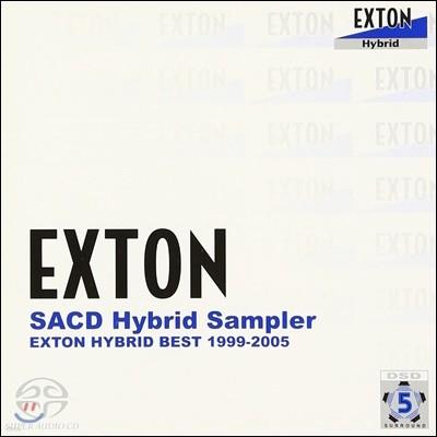 엑스톤 슈퍼 오디오 CD 하이브리드 샘플러: 1999-2005 베스트 (Exton SACD Hybrid Sampler Best 1999-2005)