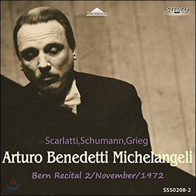Arturo Benedetti Michelangeli 아르투로 베네데티 미켈란젤리 1972년 베른 리사이틀 (Bern Recital 2 November 1972)