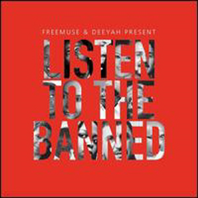 Various Artists - Listen To The Banned