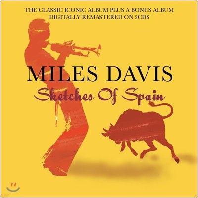 Miles Davis (마일즈 데이비스) - Sketches Of Spain / Miles Davis And The Modern Jazz Giants