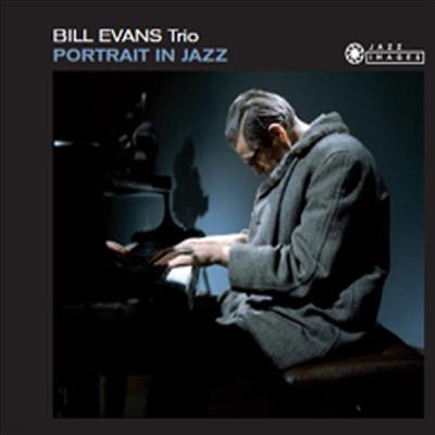 Bill Evans Trio - Portrait In Jazz (2 Bonus Tracks)(Digipack)(CD)