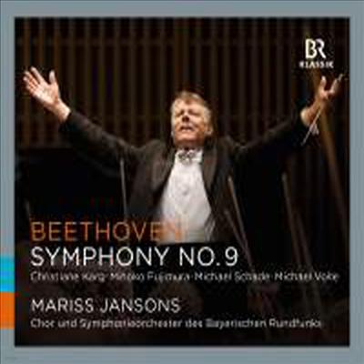 베토벤: 교향곡 9번 '합창' (Beethoven: Symphony No. 9 in D minor, Op. 125 'Choral') - Mariss Jansons