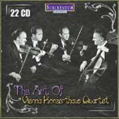 빈 콘체르트하우스 사중주단의 예술 (The Art of Vienna Konzerthaus Quartet) (22CD Boxset) - Vienna Konzerthaus Quartet