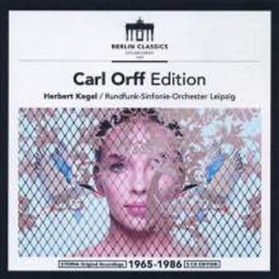 카를 오르프 에디션 (Carl Orff Edition) (5CD Boxset) - Herbert Kegel