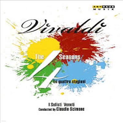 비발디: 사계 (Vivaldi: Four Season) (DVD) (2017) - Claudio Scimone