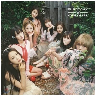 오마이걸 (Oh My Girl) / Windy Day (3rd Mini Album 리패키지/미개봉)
