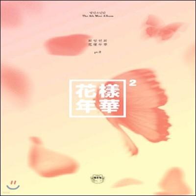[중고] 방탄소년단 (BTS) / 화양연화 Pt.2 (Peach Ver)