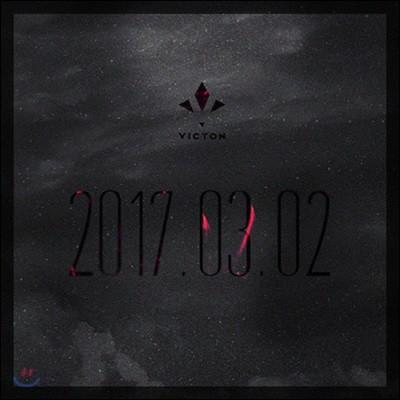 빅톤 (Victon) / Ready (2nd Mini Album/미개봉)