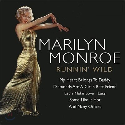 Marilyn Monroe - Runni' Wild