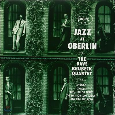 The Dave Brubeck Quartet (데이브 브루벡 쿼텟) - Jazz At Oberlin [LP]
